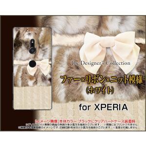 XPERIA XZ3 SO-01L SOV39 801SO ハードケース/TPUソフトケース 液晶保護フィルム付 ファー×リボン×ニット模様ホワイト ファー リボン ニット ライト|orisma