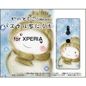 XPERIA XZ3 SO-01L SOV39 801SO ハードケース/TPUソフトケース 液晶保護フィルム付 パステル雪だるま やのともこ デザイン 雪だるま 雪 ドット メルヘン|orisma