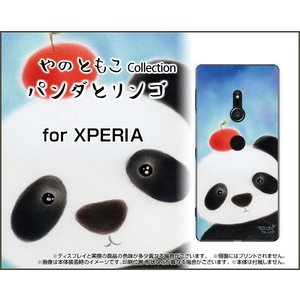 XPERIA XZ3 SO-01L SOV39 801SO ハードケース/TPUソフトケース 液晶保護フィルム付 パンダとリンゴ やのともこ デザイン アニマル ほっこり メルヘン やすらぎ|orisma