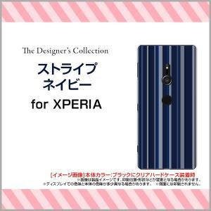 スマホケース XPERIA XZ3 SO-01L SOV39 801SO ハードケース/TPUソフトケース ストライプネイビー ボーダー ストライプ しましま 青 シンプル|orisma