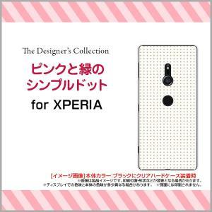 スマホケース XPERIA XZ3 SO-01L SOV39 801SO ハードケース/TPUソフトケース ピンクと緑のシンプルドット 水玉 ドット ピンク グリーン 緑 かわいい orisma
