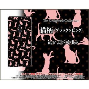 スマホケース XPERIA XZ3 SO-01L SOV39 801SO ハードケース/TPUソフトケース 猫柄(ブラック×ピンク) ネコ模様(ねこ) 可愛い(かわいい) 水玉(ドット)|orisma