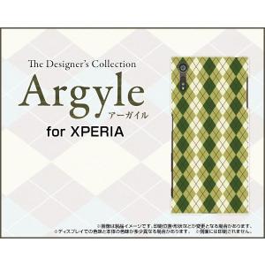 スマホケース XPERIA XZs SO-03J SOV35 602SO ハードケース/TPUソフトケース Argyle(アーガイル) type005 あーがいる 格子 菱形 チェック|orisma