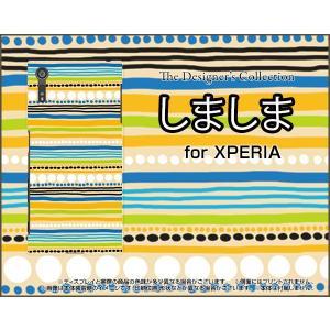 スマホケース XPERIA XZs SO-03J SOV35 602SO ハードケース/TPUソフトケース しましま(オレンジ) カラフル ボーダー ドット 青 黄色 白|orisma