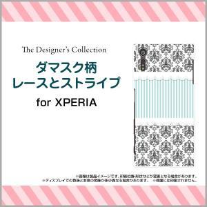 XPERIA XZs SO-03J SOV35 602SO ハードケース/TPUソフトケース 液晶保護フィルム付 ダマスク柄レースとストライプ ボーダー しましま ダマスク柄 レース 青|orisma