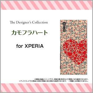 XPERIA XZs SO-03J SOV35 602SO ハードケース/TPUソフトケース 液晶保護フィルム付 カモフラハート 迷彩 カモフラ 花柄 ハート ピンク レッド 赤|orisma