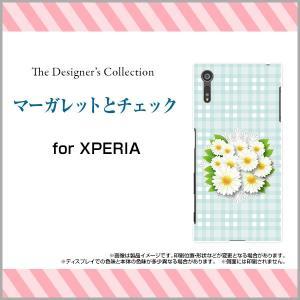 XPERIA XZs SO-03J SOV35 602SO ハードケース/TPUソフトケース 液晶保護フィルム付 マーガレットとチェック 花柄 フラワー レース ホワイト ブルー 白 青|orisma