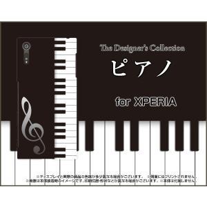 XPERIA XZs SO-03J SOV35 602SO ハードケース/TPUソフトケース 液晶保護フィルム付 ピアノ 音楽(おんがく) ぴあのの鍵盤 モノトーン|orisma