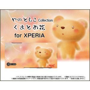 スマホケース XPERIA XZs SO-03J SOV35 602SO ハードケース/TPUソフトケース くまとお花 やのともこ デザイン くま フラワー ピンク パステル 癒し系|orisma