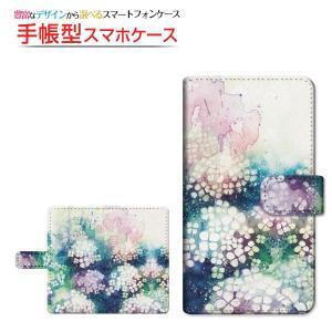 スマホケース ZenFone Max Pro(M2) ゼンフォン マックス プロ 手帳型 スライド式...