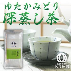奥深く、ほどよい甘みのある鹿児島茶の代表「ゆたかみどり」です。  原材料:緑茶 内容量:100g 原...