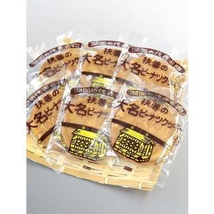 扶蓉の大名ピーナツクッキー 6枚 焼き菓子 ギフト|orite