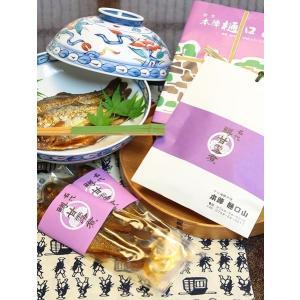 名代 虹鱒の甘露煮10匹|orite