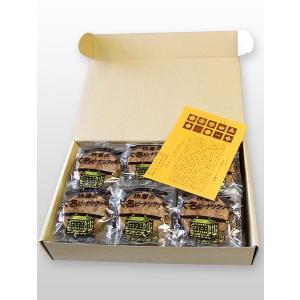 扶蓉の大名ピーナツクッキー 36枚 焼き菓子 ギフト|orite
