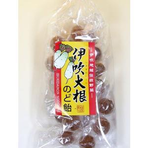 伊吹大根のど飴 大根飴 キャンディ|orite