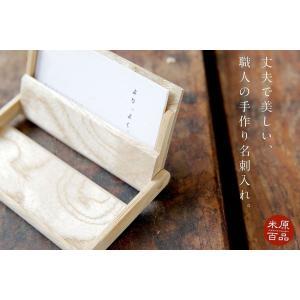 木製名刺入れ(サクラ) 約15枚収納可能|orite