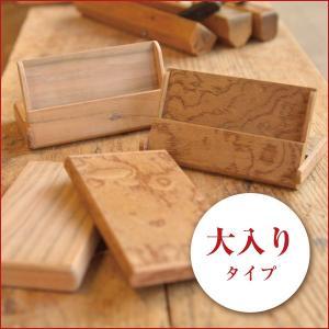 木製名刺入れ大入りタイプ(サクラ) 約30枚収納可能|orite