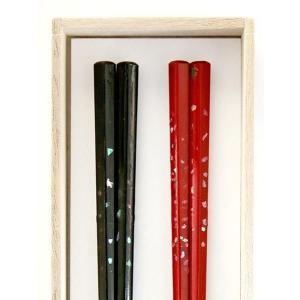 「近江の名工」夫婦箸 普通箸、すりはがし箸|orite