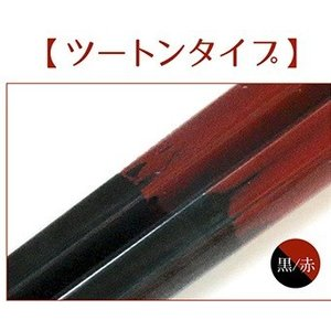 「近江の名工」漆塗り箸 ツートンカラー箸|orite