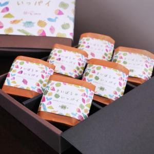 まいばらがいっパイ6個入り ( かぼちゃ 紫芋 安納芋 )  ご当地 お菓子|orite