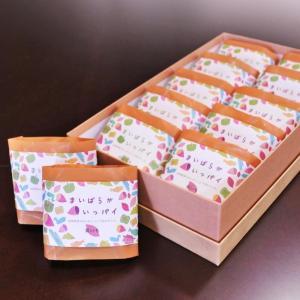 まいばらがいっパイ10個入り( かぼちゃ 紫芋 安納芋 )  ご当地 お菓子|orite