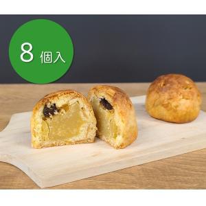 焼き菓子 シュトレン風 手のひらサイズ ミニケーキ 大豆餡使用 ホホホ8個入り|orite