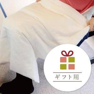 送料無料 ギフト用 ひざ掛け 年中使える ブランケット 近江真綿のひざかけ 国産 真綿(シルク) 100g ボックス入り 出産祝い お返し 内祝い|orite