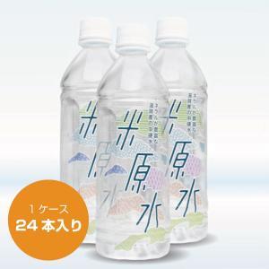 米原水 1ケース24本入り|orite