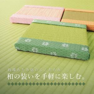 い草調 インテリア雑貨 的場たたみ店のミニ畳 小サイズ 185mm×185mm |orite