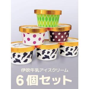 伊吹牛乳のアイスクリームセット 6個入り (6個入×4種類) お中元 御中元 ギフト 贈り物に カップアイス|orite