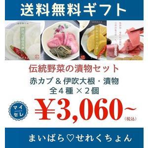 特選 伝統野菜の漬物セット|orite