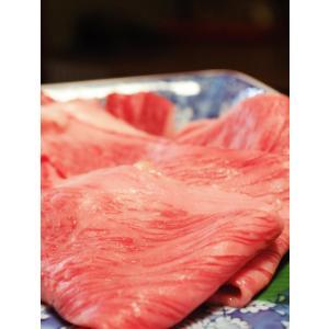 送料無料 国産牛 米原で育った 近江牛 肩ロース肉 500g|orite