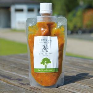 無添加 人気商品 万能調味料 ローザンベリーのねぎ野菜みそ つけ味噌|orite