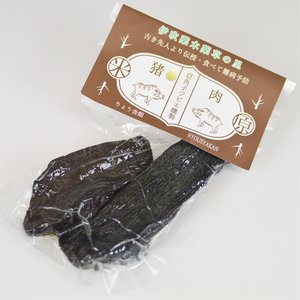 ししちゃんの薫製 120g orite