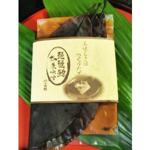びわます朴葉味噌 150g(2〜3人前) 虹鱒料理 醒井楼|orite