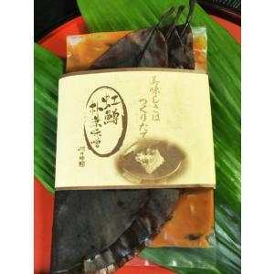 虹鱒朴葉味噌 150g(2〜3人前) 虹鱒料理 醒井楼|orite