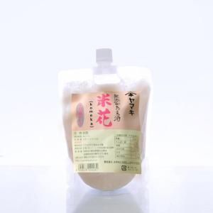 米麹甘酒 ヤマキの甘酒 Komeka(米花)200ml  無添加 ノンアルコール 砂糖不使用|orite