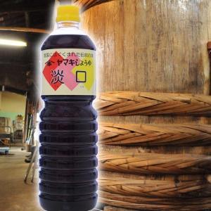 ヤマキうすくち醤油 1,000ml|orite