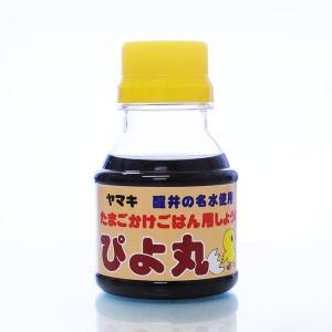 ぴよ丸 100ml|orite