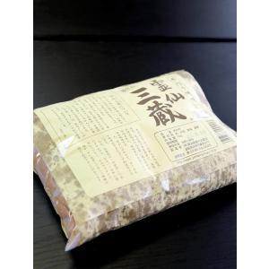 霊仙三蔵味噌 1kg 塩分控えめ|orite