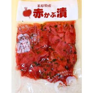 鍋冠乙女も食べている赤かぶ漬 酢漬け 米原産赤かぶ使用|orite