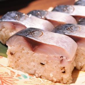 月うさぎの鯖寿司 山椒入り 国産鯖 サバずし 棒寿司 |orite