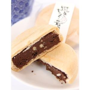 焼きチョコ最中 お菓子 チョコレート 甘さ控えめ 大人の味わい|orite