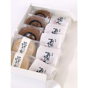 ちゃらくの銘菓詰め合わせ 小 お菓子 詰め合わせ ギフト |orite