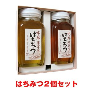 百花蜜×レンゲ蜜 はちみつセット(大) 350g|orite