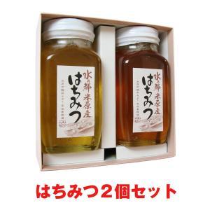 百花蜜×トチ蜜 はちみつセット(大) 350g|orite
