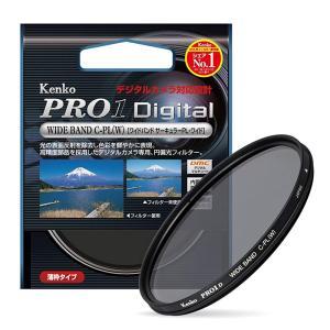 Kenko ケンコー カメラ用フィルター 58mm