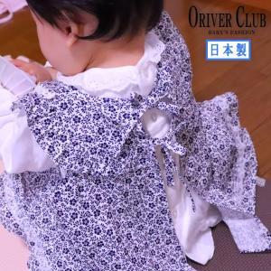 ORIVERCLUB(オリバークラブ) 子供服 ベビー 日本製 フォーマル ドレス セットスーツ 接...