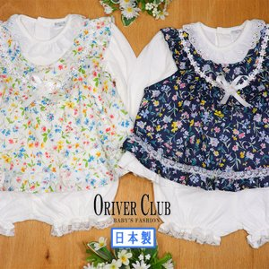 ORIVERCLUB(オリバークラブ) 子供服 ベビー 日本製 女の子 フォーマル ドレス ミルキー...