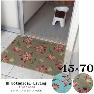 バスマット 花柄 洗面台マット 速乾 モダン 超多サイズ 45×70 吸水 おしゃれ グロリオサ Botanical Living|orizin